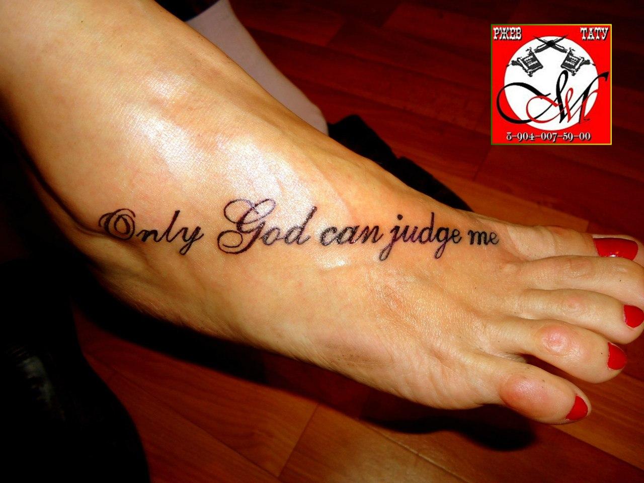 Красивые надписи для тату с переводом: на руке, ноге и запястье 57